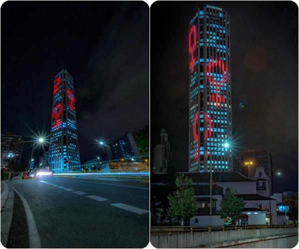 Torre-Colpatria-Día-Internacional-Mujer
