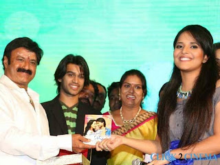 Mirchi Lanti Kurradu Audio Launch Event Photos