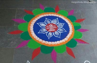 Raksha Bandhan rangoli designs