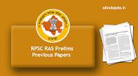 RPSC RAS Prelims Previous Papers