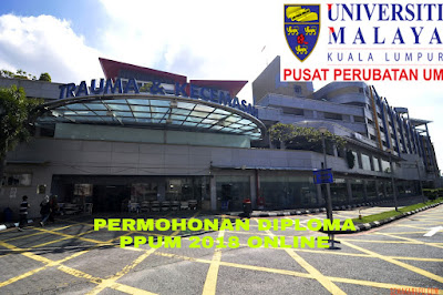 Permohonan Diploma PPUM 2018 Online
