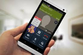 تطبيق تغير صوت المكالمه رائع ^^^