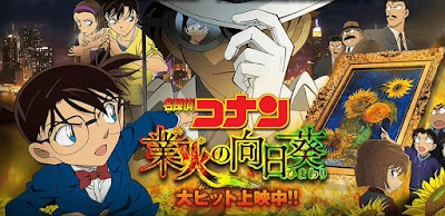 Detective Conan Movie 19: The Hellfire Sunflowers Subtitle Indonesia
