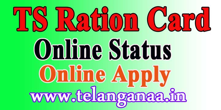 Telangana TS Ration Card Online Status Check Online