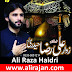 Ali Raza Haidri ~ Nohay 2019