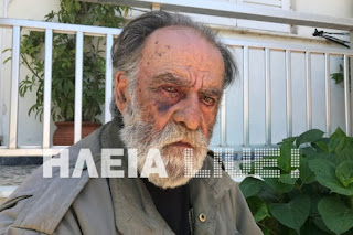 Ηλεία: Σοκάρουν τα χτυπήματα των ληστών - ''Θα με σκότωναν μπροστά στη γυναίκα μου''