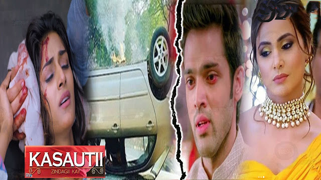 OH NO! Prerna's shocking move stops Anurag-Komolika's marriage in Kasauti Zindagi Kay
