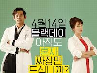Love Clinic South Korea Movie - 2014