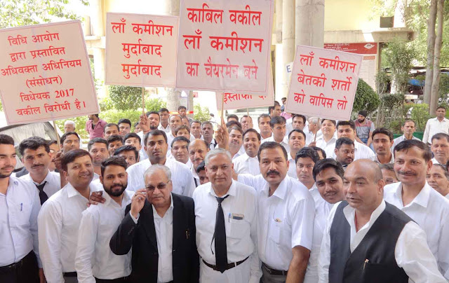 advocate-agitation-faridabad