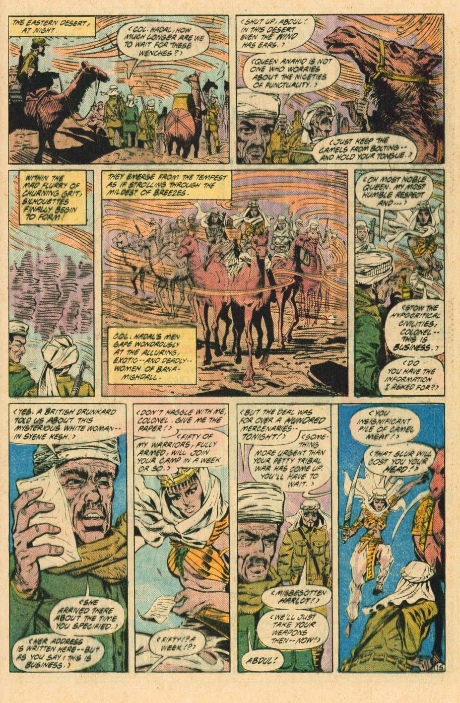 Read online Wonder Woman (1987) comic -  Issue #30 - 17