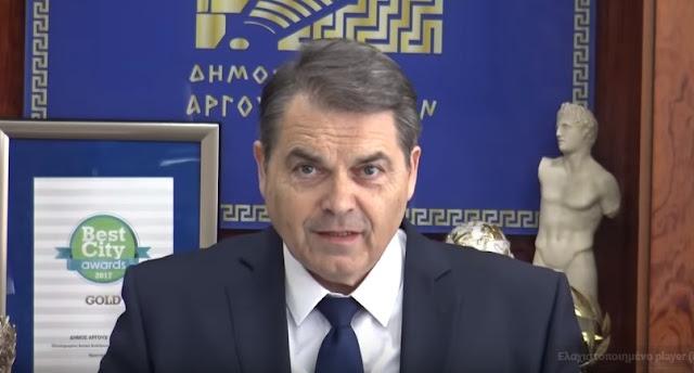 Δ. Καμπόσος: Ξεκινάμε την ανάπλαση των τριών πεζοδρόμων του Άργους (βίντεο)