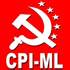 cpi ml logo