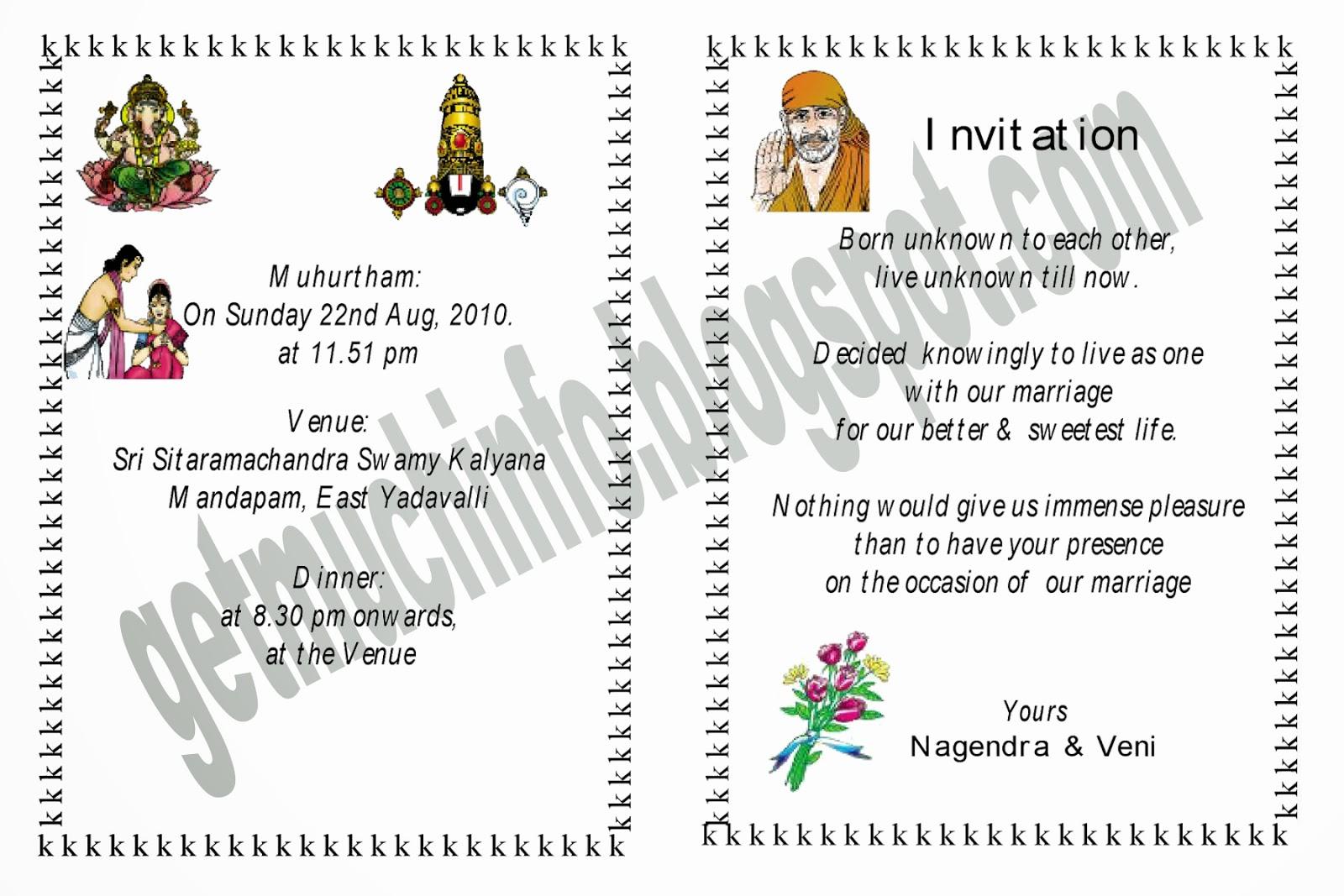 get much information indian  hindu marriage invitation