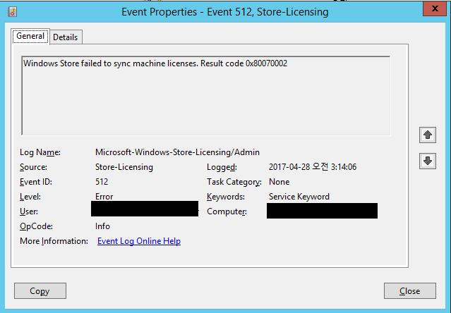 Windows store failed to sync machine licenses result code 0x80070002