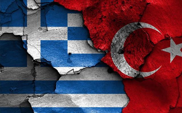 Η Τουρκία, εμείς και το Διεθνές Δίκαιο