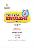 Time For ENGLISH - Primary tow - Student's Book - 1 Term
