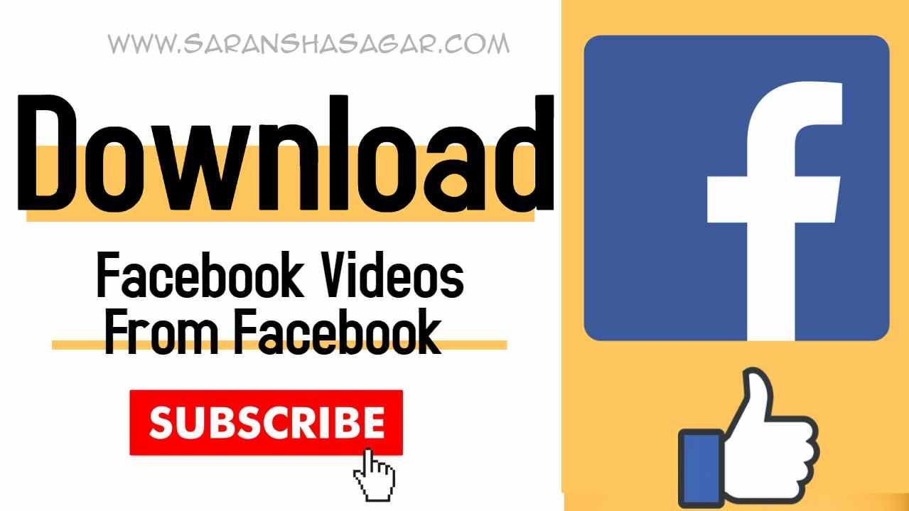 How To Download Facebook Videos From Facebook | सोशल मीडिया प्लेटफार्म फेसबुक से वीडियो डाउनलोड कैसे करे ?? | Gyansagar ( ज्ञानसागर  )
