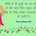 Hindi Suvichar - हिंदी सुविचार और अनमोल वचन