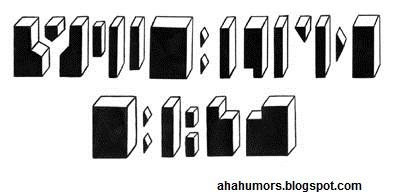 HUMOR: OPTICAL ILLUSION, 55