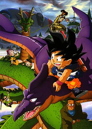 Dragon Ball: El Camino hacia el Poder [Película] [Latino] [HD] [MEGA]
