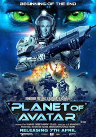 Planet Of Avatar 2017 DVDScr 250MB Hindi Dubbed 480p Dual Audio Watch Online Full Movie Download bolly4u