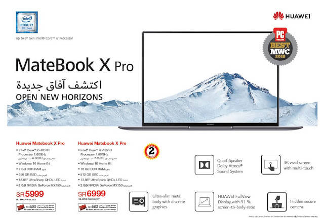 اسعار اللابتوب Laptops فى عروض مكتبة جرير من دليل التسوق سبتمبر و أكتوبر 2018