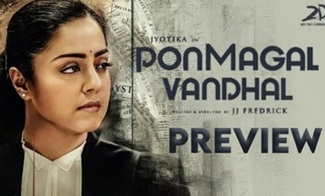 Ponmagal Vandhal Preview | Jyothika, Yogi babu, Bhagyaraj, Suriya, Amazon Prime | Latest Tamil News