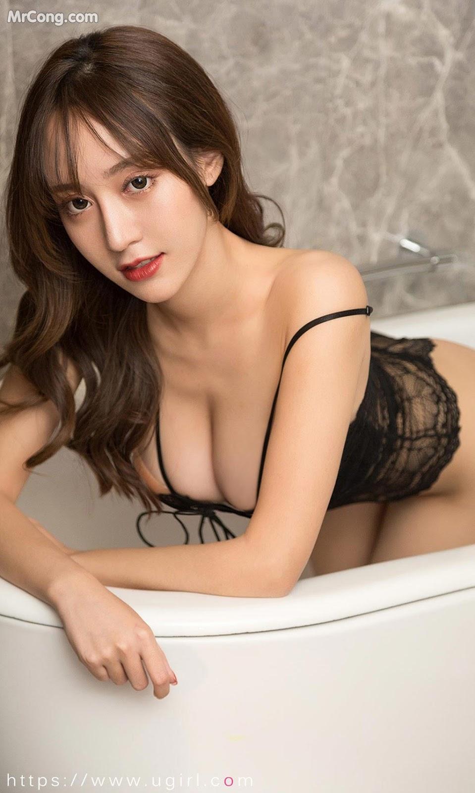 UGIRLS – Ai You Wu App No.1630: Li Bao Er (李宝儿) (35P)