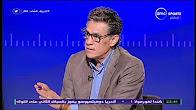 برنامج الحريف حلقة الأحد 11-6-2017 ابراهيم فايق