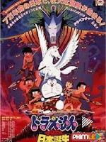 Doraemon Movie 1989: Nobita Và Chiến Thắng Quỷ Kamat