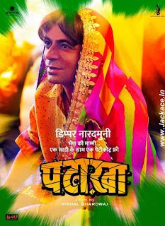 Pataakha First Look Poster 1