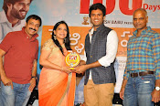 Pelli Choopulu 100 days Function-thumbnail-2