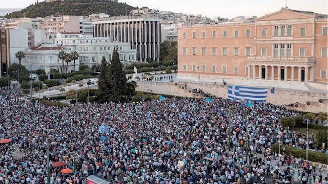 Η ΠΟΕ για το συλλαλητήριο της Κυριακής και τη Συμφωνία των Πρεσπών