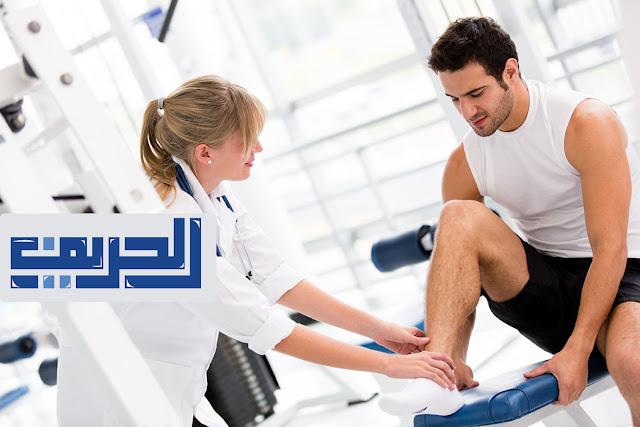 علاج الام العضلات بعد التمارين