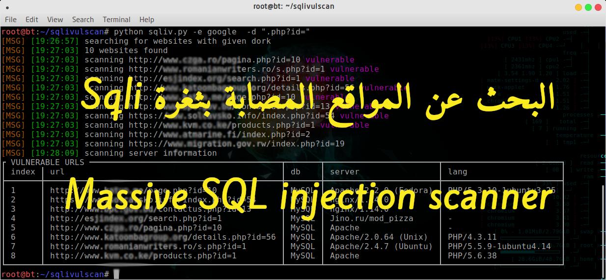 شرح sqlivulscan البحث عن المواقع المصابة بثغرة Sql Injection