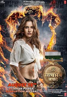 Satyameva Jayate First Look Poster