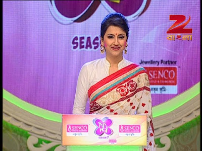 Didi No 1- Zee Bangla TV Show