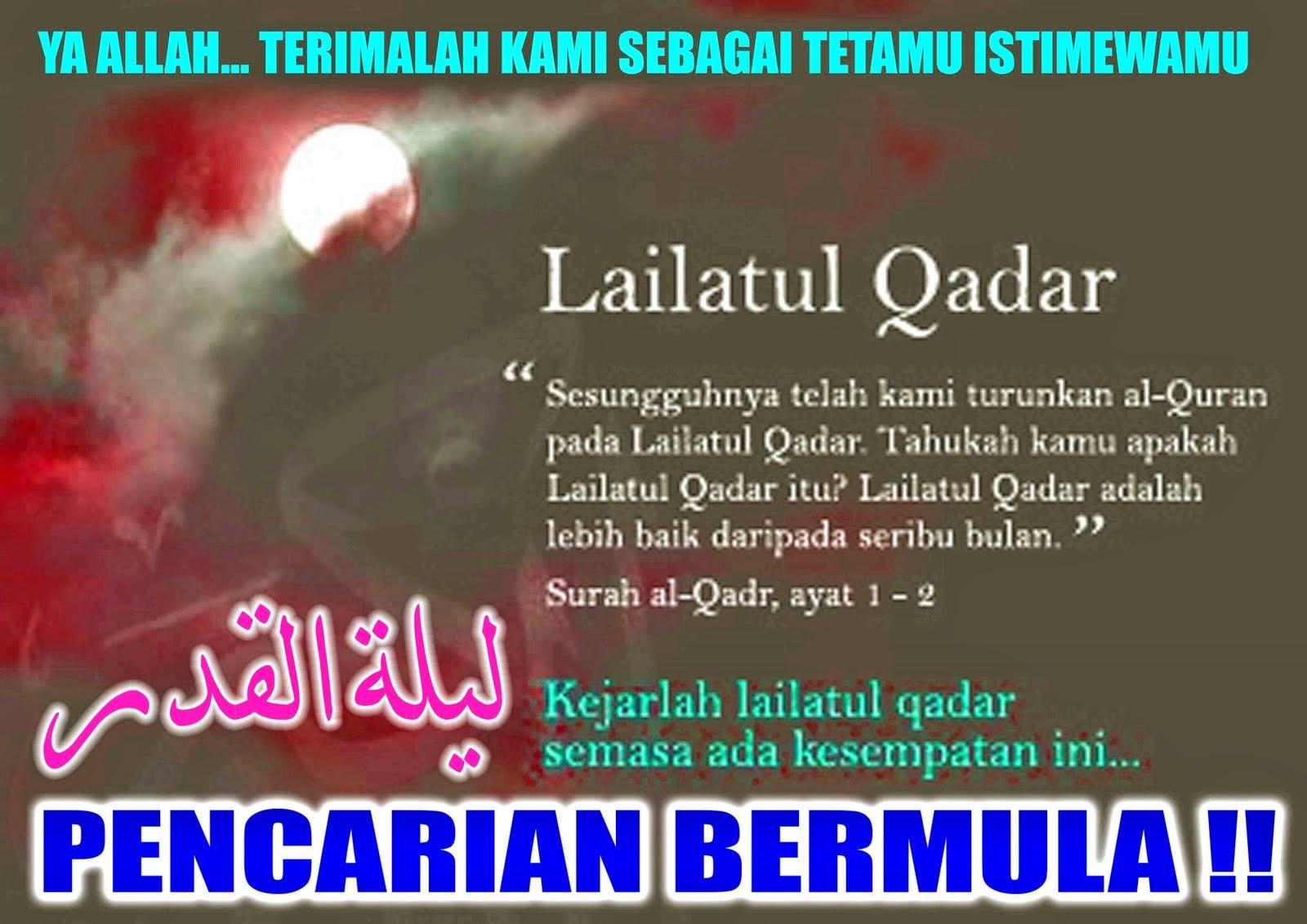 26 Doa Lailatul Qadar Images Kata Mutiara Terbaru