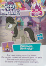 My Little Pony Wave 22 Octavia Melody Blind Bag Card