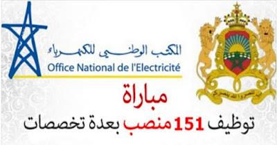قطاع الكهرباء : مباريات توظيف 111 تقني متخصص و40 تقني في عدة تخصصات شفوي