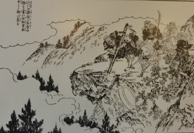 近江名所絵図