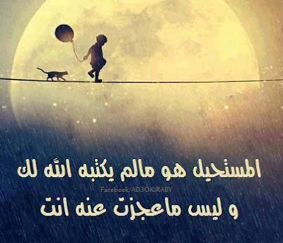 love-imge1412186334_