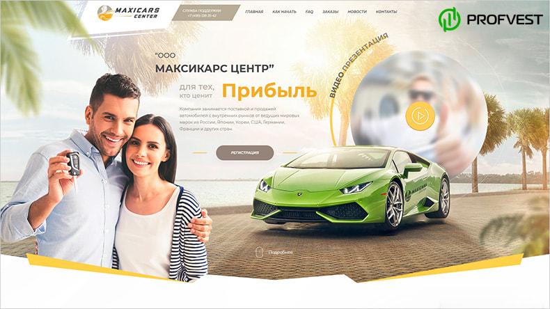 Maxicars Center обзор и отзывы инвестиционного проекта