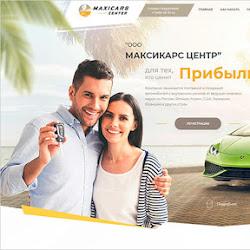 Maxicars Center: обзор и отзывы о maxicars.center (Проект СКАМ)