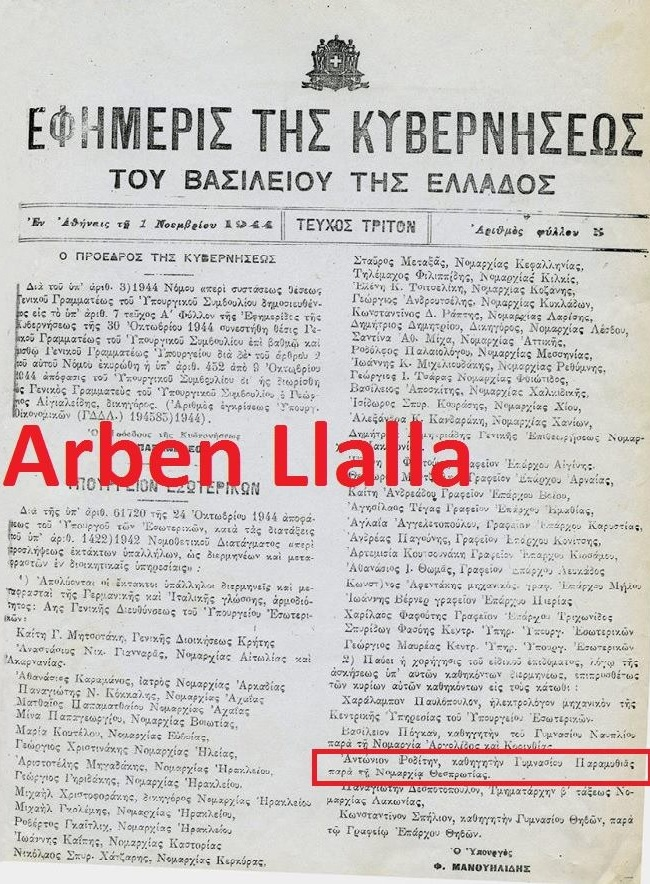 Albanian historian finds old document: Not Chams, but Greeks were collaborators of Nazists and Fascists
