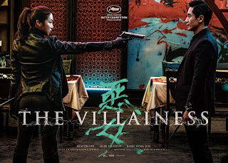 Movie Korean 2017 : The Villainess 악녀 ( Aknyeo )