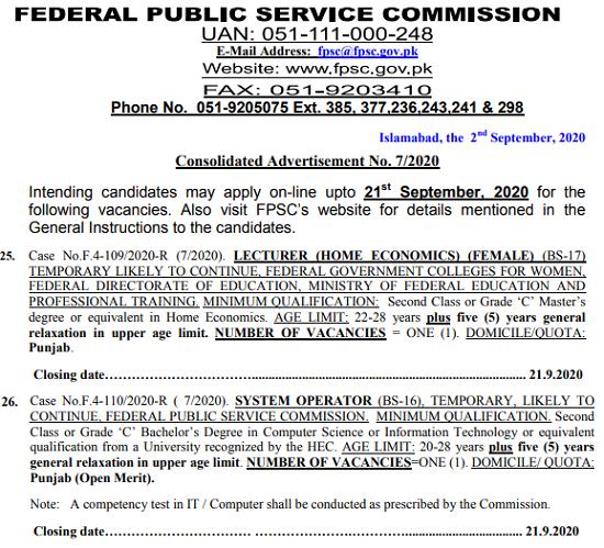 federal-public-service-commission-fpsc-jobs-september-2020-advertisement-no-7-2020