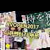 AVOPEN2017 다큐멘터리 부문 출품 작품