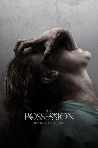 POSSESSION - Film Noir