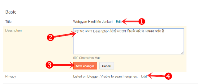 Most Important Blogger Settings In Hindi Step By Step